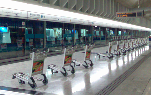 Trolleys lined up at Hong Kong MTR station