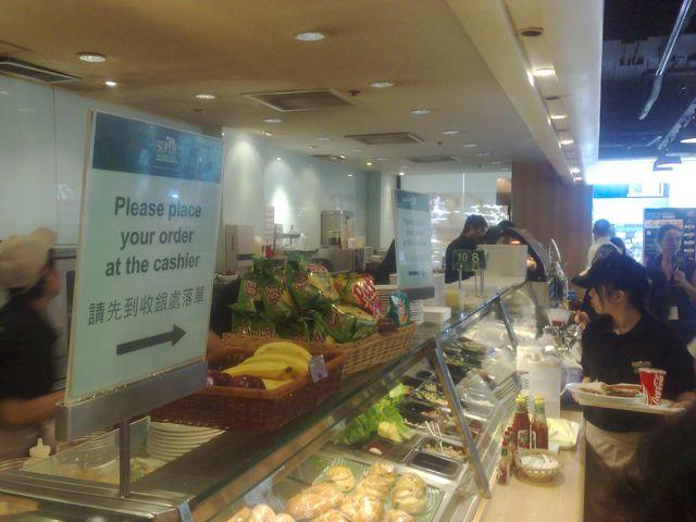 Sandwich bar counter